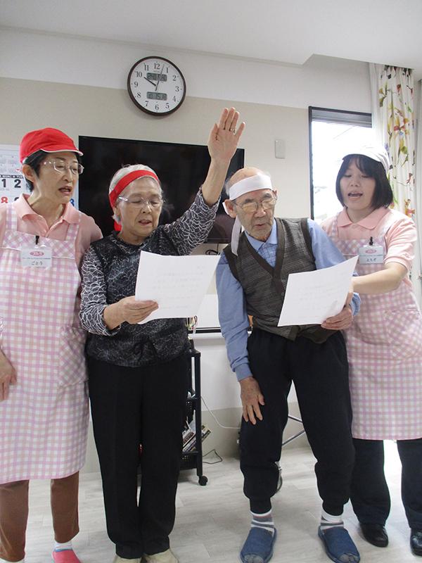 未経験者大歓迎!寄り添った介護が出来る9名対応の介護職正社員